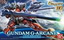 HG 1/144 (004) ガンダム G-アルケイン (再...