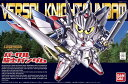 No.399 LEGEND BB バーサル騎士ガンダム (レジェンドB...
