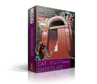 Kat & 巧克力 / 鬧鬼的房子埃德卡類比遊戲桌遊戲 10P19Dec15