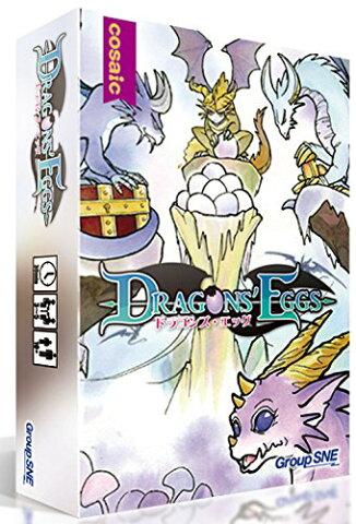 ドラゴンズ・エッグ【新品】 カードゲーム アナログゲーム テーブルゲーム ボドゲ