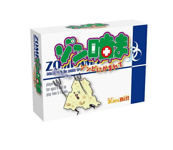 ゾン噛ま〜ゾンビにかまれて〜【新品】カードゲームアナログゲームテーブルゲーム