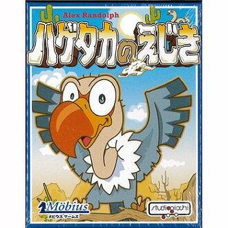 禿鷹的獵物日本日文版卡類比遊戲桌遊戲 10P19Dec15