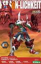 スーパーロボット大戦 KP104 1/144 ペルゼイン・リ...