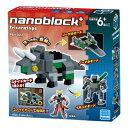 ナノブロックプラス PBH-002 トリケラトプス【新品】 nano block+