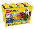 レゴ クラシック 黄色のアイデアボックス スペシャル 10698【新品】 LEGO CLASSIC 知育玩具