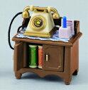 シルバニアファミリー リビングルーム 電話台セット カ-501【新品】 【ハウス・家具】