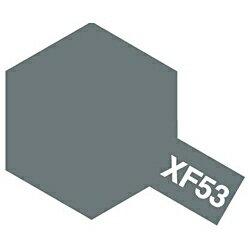 ホビー工具・材料, 塗料・塗料用品  XF-53 TAMIYA