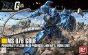 HGUC 1/144 (196)MS-07B グフ (機動戦士ガンダム)【新品】 ガンプラ プラモデル