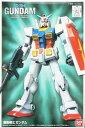 FG 1/144 RX-78-2 ガンダム (機動戦士ガンダム)【新品】 (再販) ガンプラ ガンダム プラモデル バンダイ ホビー ロボット