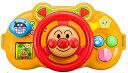 アンパンマン おでかけメロディハンドル【新品】 知育玩具 おもちゃ