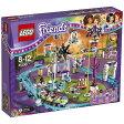 レゴ フレンズ 遊園地 ジェットコースター 41130【新品】 LEGO Friends 知育玩具
