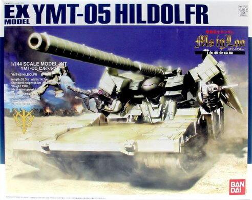 プラモデル・模型, ロボット EX 1144 (34) YMT-05 ( MS IGLOO)
