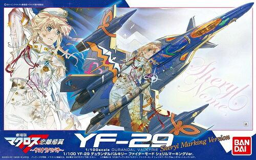 プラモデル・模型, ロボット 1100 YF-29 Ver. (F())