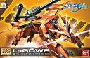 HG【リマスターVer】(R11) ラゴゥ【新品】 (再販) ガンプラ 機動戦士ガンダムSEED プラモデル