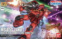 HG 1/144 (013) MS-05S シャア専用ザクI (機動戦士ガンダム THE ORIGIN)【新品】 ガンプラ プラモデル