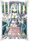 ハートオブクラウン〜フェアリーガーデン〜(ハトクラ)(独立拡張)【新品】 カードゲーム アナログゲーム テーブルゲーム ボドゲ