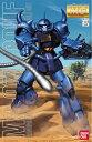 MG 1/100 MS-07B グフ (機動戦士ガンダム)(再販)【新品】 ガンプラ マスターグレード プラモデル