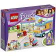 レゴ フレンズ ステファニーのギフトワゴン 41310【新品】 LEGO Friends 知育玩具