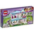レゴ フレンズ ステファニーのオシャレハウス 41314【新品】 LEGO Friends 知育玩具