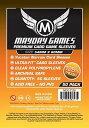 MDG-7136 カードスリーブ 54mm×80mm Premium Yucatan Narrow Card Game Sleeves(50 pack)【新品】 ボードゲーム カードゲーム アナログゲーム テーブルゲーム ボドゲ
