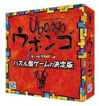 ウボンゴ スタンダード版(Ubongo)【新品】 ボードゲーム アナログゲーム テーブルゲーム ボドゲ クリスマス プレゼント クリスマス プレゼント