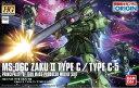 HG 1/144 (016) MS-06C ザクII C型/C-5型 (機動戦士ガンダム THE ORIGIN)【新品】 ガンプラ プラモデル