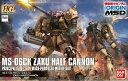HG 1/144 (019) MS-06CK ザク・ハーフキャノン (機動戦士ガンダム THE ORIGIN)【新品】 ガンプラ プラモデル
