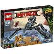 レゴ ニンジャゴー ニャーのウォーター・ストライダー 70611【新品】 LEGO 知育玩具