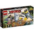 レゴ ニンジャゴー マンタ・ボンバー 70609【新品】 LEGO 知育玩具