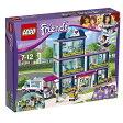 レゴ フレンズ ハートレイクシティの病院 41318【新品】 LEGO Friends 知育玩具