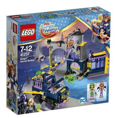 スーパーヒーローガールズのレゴバットガールのひみつの貯蔵庫