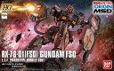 HG 1/144 (021) RX-78-01[FSD] ガンダム FSD (機動戦士ガンダム THE ORIGIN MSD)【新品】 ガンプラ プラモデル