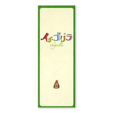 イチゴリラ 【すごろくや】【新品】 カードゲーム アナログゲーム テーブルゲーム ボドゲ