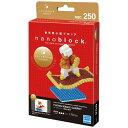 ナノブロック アワードセレクション 魔法の絨毯 NBC_250【新品】 nano block