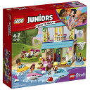 レゴ ジュニア フレンズ ステファニーのみずうみハウス 10763【新品】 LEGO JUNIORS 知育玩具