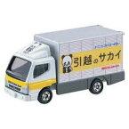 トミカ 029 三菱キャンター引越のサカイ【新品】 ミニカー TOMICA