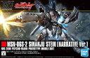 HGUC 1/144 (217)MSN-06N-2 シナンジュ・スタイン (ナラティブVer.) (機動戦士ガンダムNT)【新品】 ガンプラ プラモデル