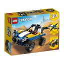 レゴ クリエイター 砂漠のバギーカー 31087【新品】 L...