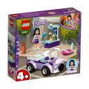 レゴ デュプロ エマのどうぶつクリニックカー 41360【新品】 LEGO 知育玩具