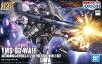 HG 1/144 (008) YMS-03 ヴァッフ (機動戦士ガンダム THE ORIGIN)【新品】 ガンプラ プラモデル