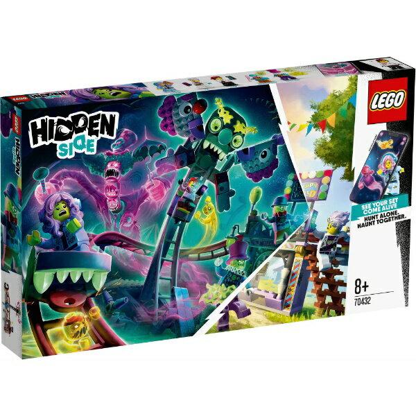 ブロック, セット  70432 LEGO