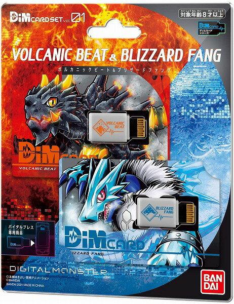トレーディングカード・テレカ, トレーディングカードゲーム  Dim Vol.01 VOLCANIC BEAT BLIZZARD FANG BANDAI