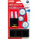 【メール便発送可】【3DS】スターターセット ブルー【液晶保護フィルム・タッチペン入り】【新品】