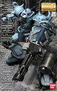 MG 1/100 MS-07B-3 グフカスタム (機動戦士ガンダム 第08MS小隊)(再販)【新品】 ガンプラ マスターグレード プラモデル 【宅配便のみ】