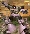 MG 1/100 MS-09 ドム (機動戦士ガンダム)(再販)【新品】 ガンプラ マスターグレード プラモデル 【宅配便のみ】