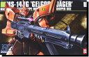 HGUC 1/144 (045)MS-14JG ゲルググJ (イェーガー) (機動戦士ガンダム0080 ポケットの中の戦争)(再販)【新品】 ガンプラ プラモデル 【宅配便のみ】