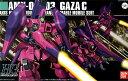 HGUC 1/144 (063)AMX-003 ガザC (機...