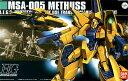 HGUC 1/144 (061)MSA-005 メタス (機...