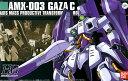 HGUC 1/144 (062)AMX-003 ハマーン・カ...