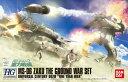 HGUC 1/144 MS-06 ザク地上戦セット (機動戦士ガンダム MS IGLOO)(再販)【新品】 ガンプラ プラモデル 【宅配便のみ】